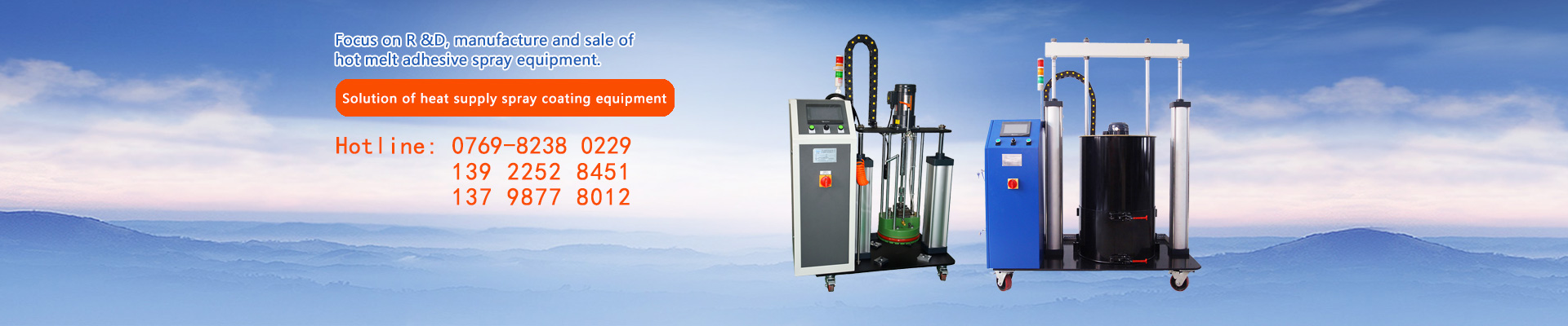 Dongguan SaiPu Electromechanical Equipment Co., Ltd.